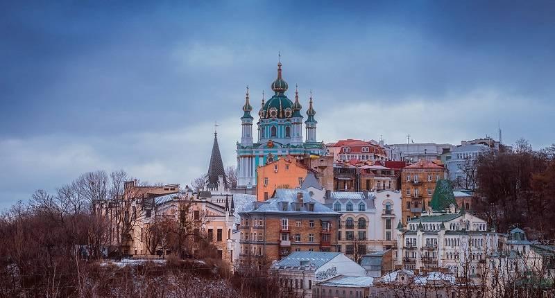 Ukrajina, Kijev