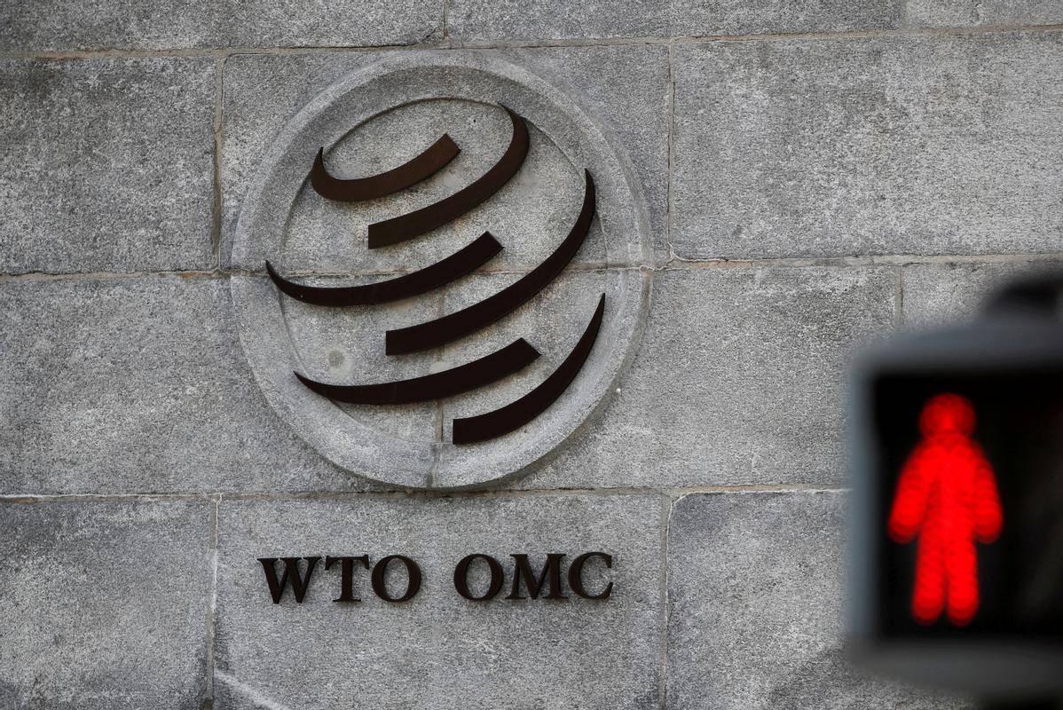 Odločitev WTO-ja predstavlja prvo v nizu težko pričakovanih razsodb glede ameriških carin. Foto: Reuters