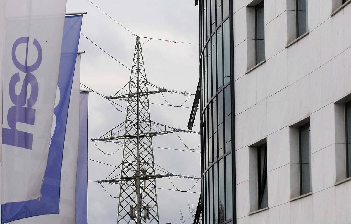 Holding slovenskih elektrarn. Foto: BoBo