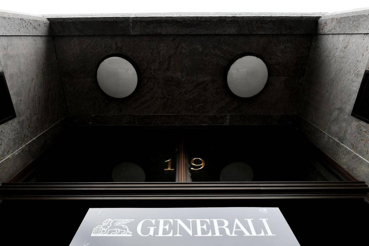 V zavarovalnici Generali v Sloveniji bodo zmanjšali število zaposlenih. Foto: EPA